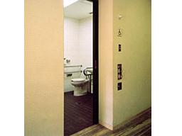障害者用トイレシステム